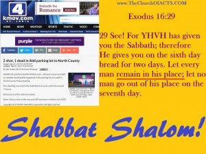 Stay In Your Place – Wait On YHVH