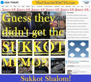 Sukkot 2017 – Draw Near To God!