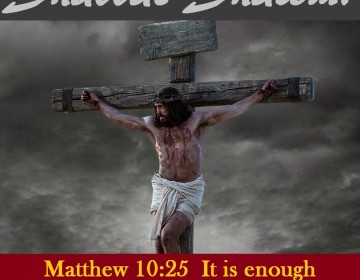 YeshuaCrucified2Matthew10-25