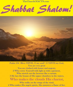 Shabbat Shalom! Praise Him Who Rides The Clouds!