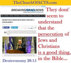 PersecutionIsAGoodThingDeuteronomy28-15